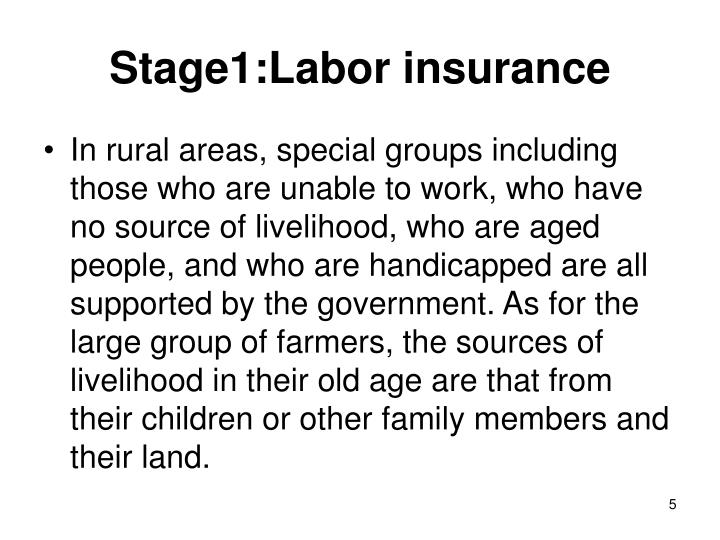 Stage1:Labor insurance