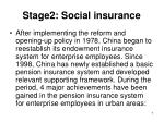stage2 social insurance