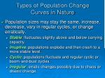 types of population change curves in nature