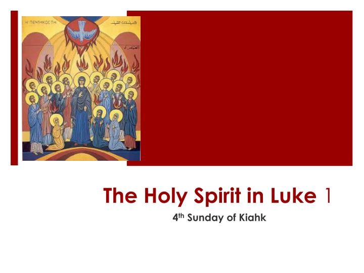 The holy spirit in luke 1