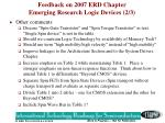 feedback on 2007 erd chapter emerging research logic devices 2 3