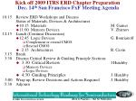kick off 2009 itrs erd chapter preparation dec 14 th san francisco fxf meeting agenda1