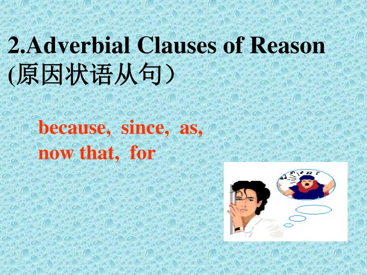 2.Adverbial Clauses of Reason