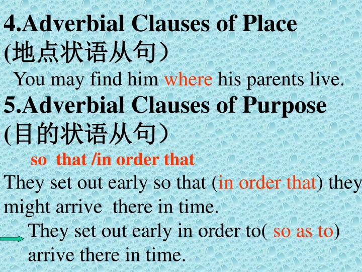 4.Adverbial Clauses of Place