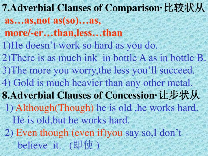 7.Adverbial Clauses of Comparison·