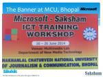 the banner at mcu bhopal