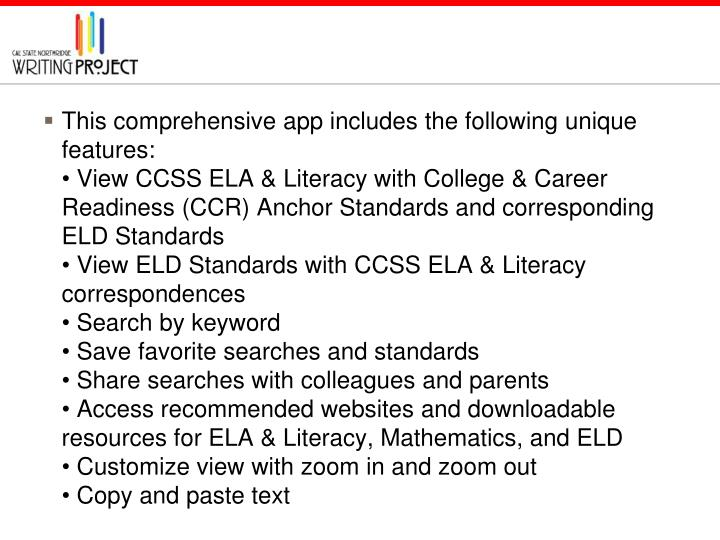 This comprehensive app includes the following unique features: