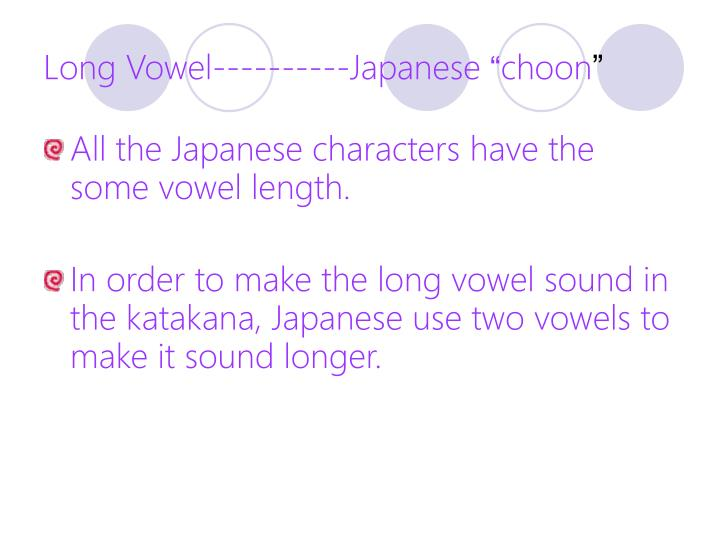 Long Vowel----------Japanese