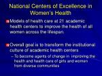 national centers of excellence in women s health