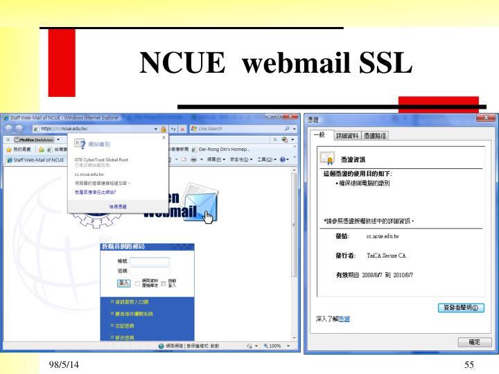 NCUE  webmail SSL
