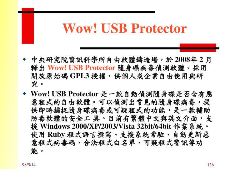 Wow! USB Protector