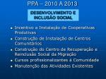 ppa 2010 a 2013
