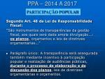 ppa 2014 a 2017