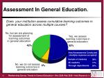 assessment in general education
