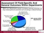 assessment of field specific and general outcomes within departments