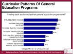 curricular patterns of general education programs