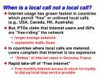 when is a local call not a local call