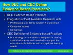how dec and cec define evidence based practices