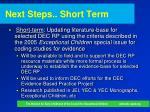next steps short term