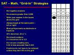 sat math grid in strategies