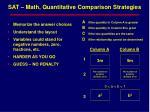 sat math quantitative comparison strategies