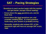 sat pacing strategies