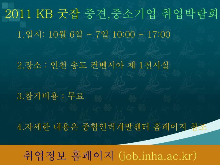 2011 KB
