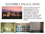 alhambra palace spain