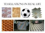 tessellations in real life