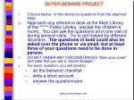 buyer beware project