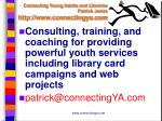connecting young adults and libraries patrick jones http www connectingya com1