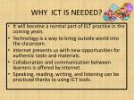 why ict is needed