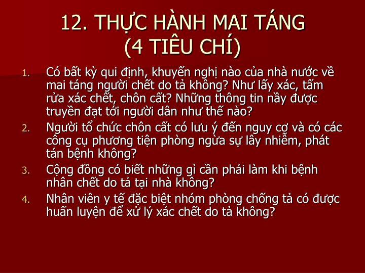 12. THỰC HÀNH MAI TÁNG