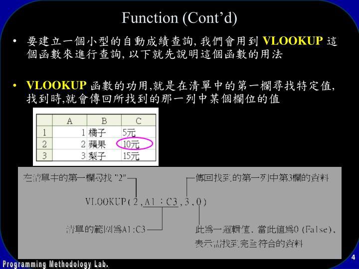 Function (Cont'd)