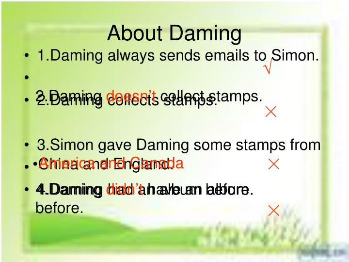 About Daming