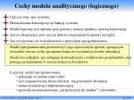 cechy modelu analitycznego logicznego