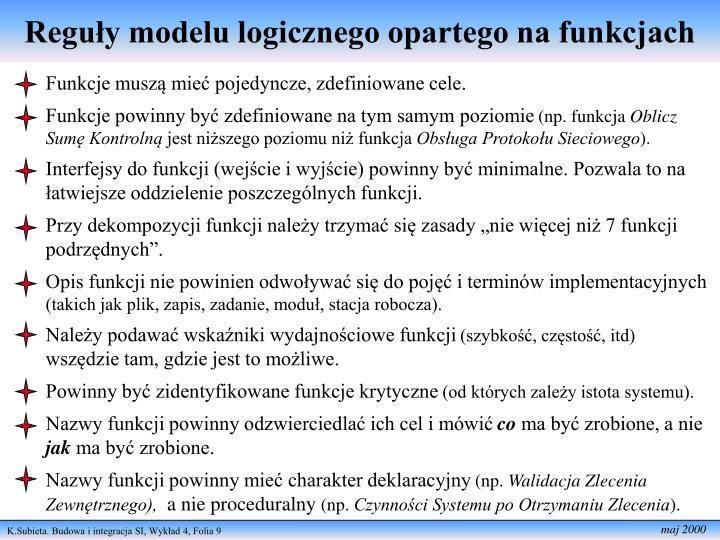 Reguły modelu logicznego opartego na funkcjach