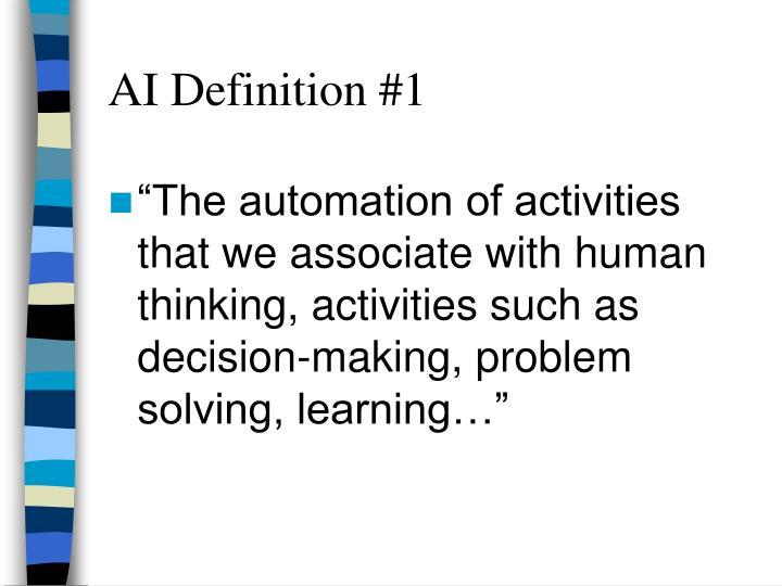 AI Definition #1