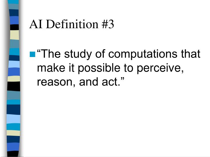 AI Definition #3