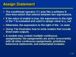 assign statement2