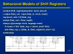 behavioral models of shift registers