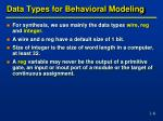 data types for behavioral modeling1