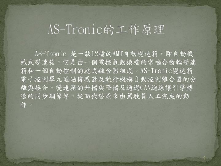 AS-Tronic