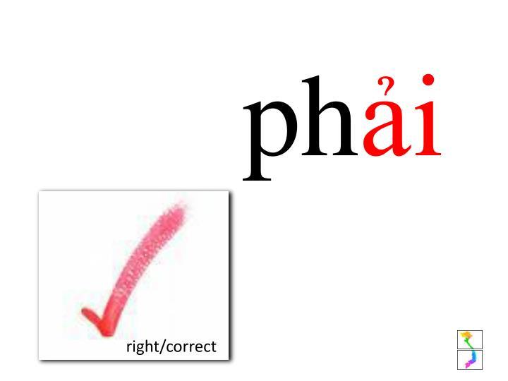 right/correct