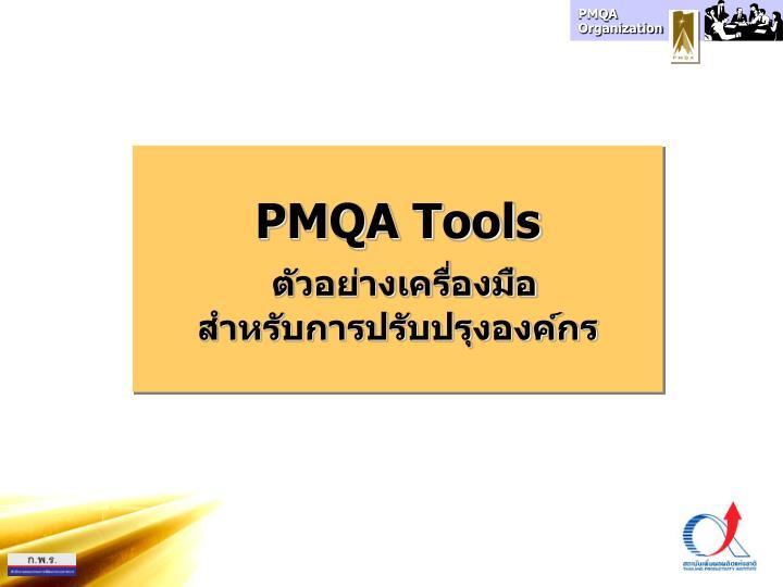 PMQA Tools