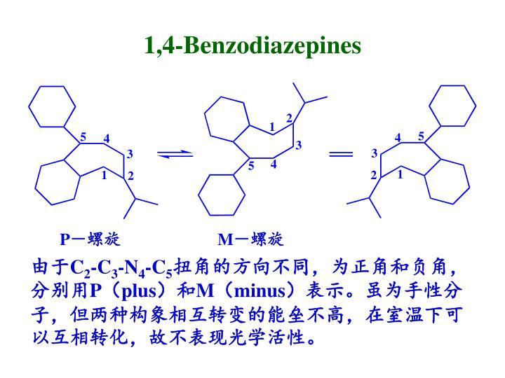 1,4-Benzodiazepines