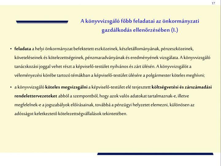 A könyvvizsgáló főbb feladatai az önkormányzati gazdálkodás ellenőrzésében (I.)
