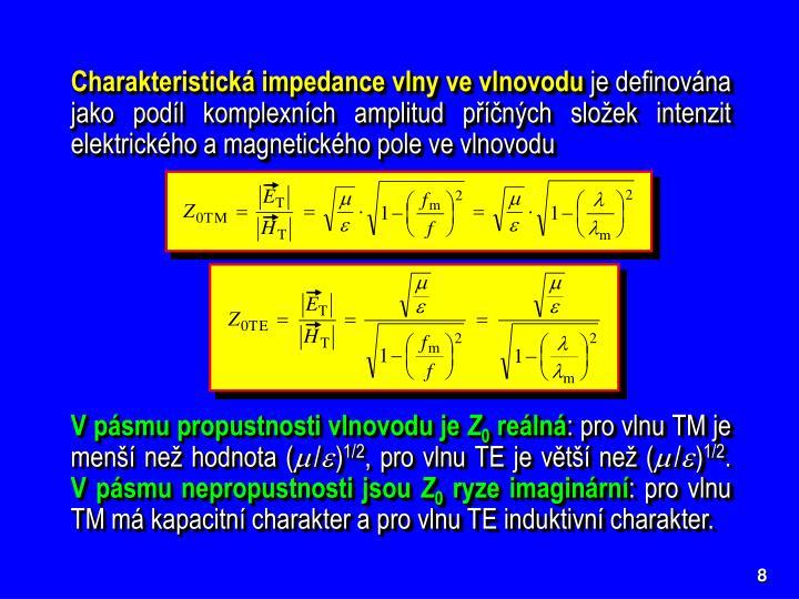 Charakteristická impedance vlny ve vlnovodu