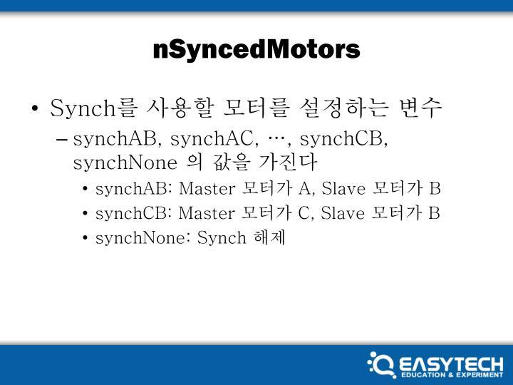 nSyncedMotors
