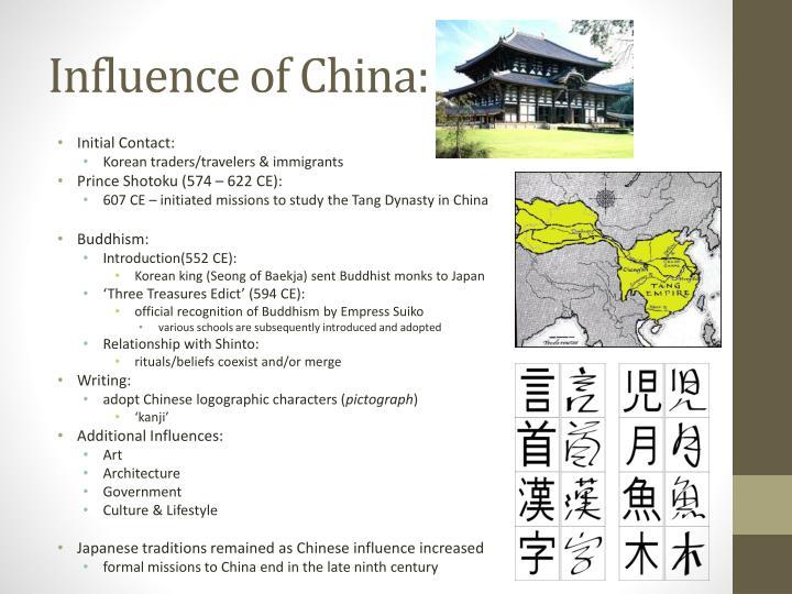 Influence of China: